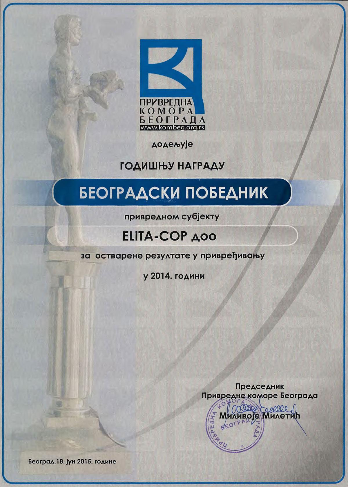 Elita Cop - Beogradski pobednik nagrada